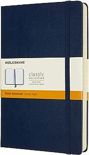 モレスキン ノート クラシック ノートブック エクスパンデッド(400ページ) ハードカバー ラージサイズ 横罫 サファイアブルー QP060EXPB20