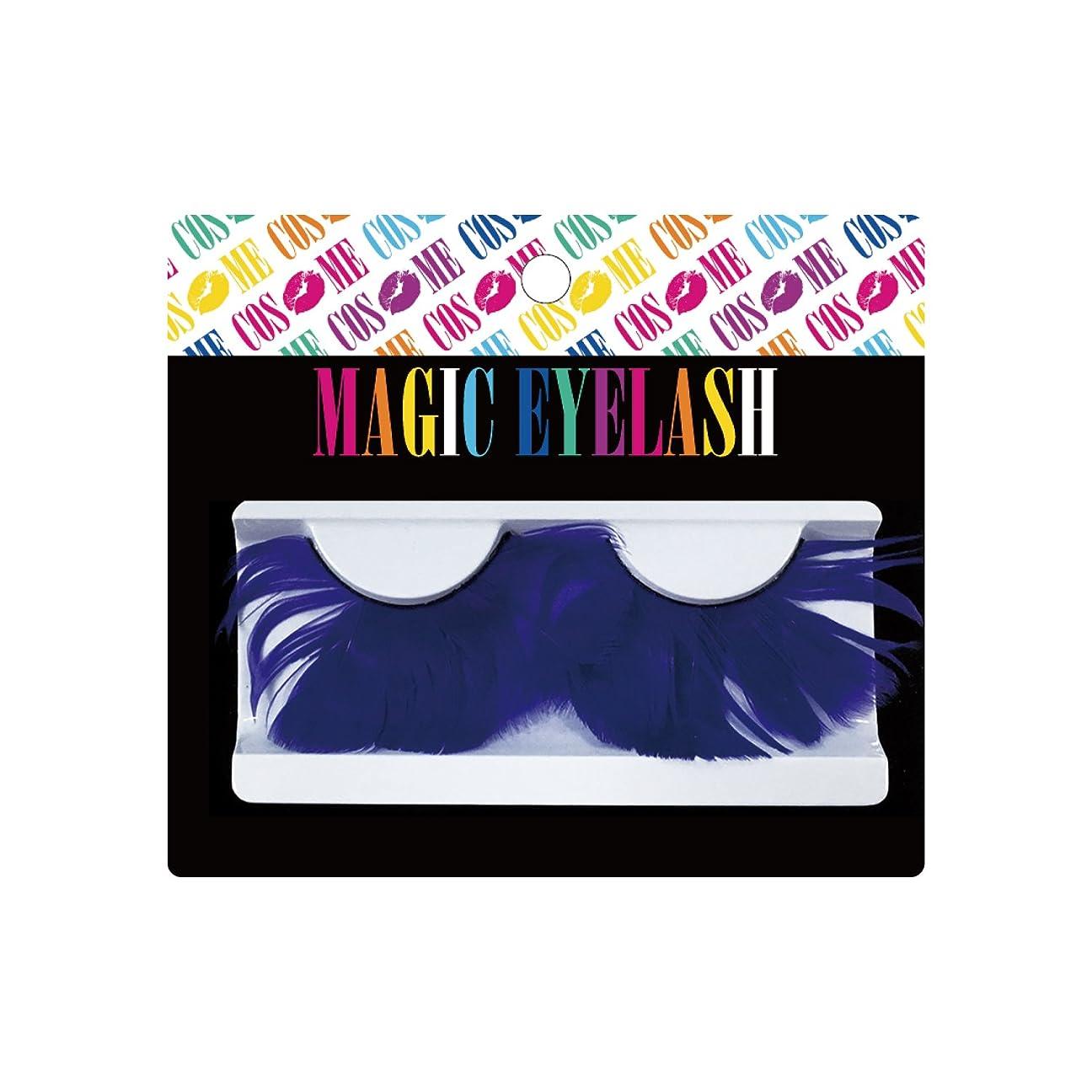 ハント美しい静けさピュア つけまつげ MAGIC EYELASH マジック アイラッシュ #15