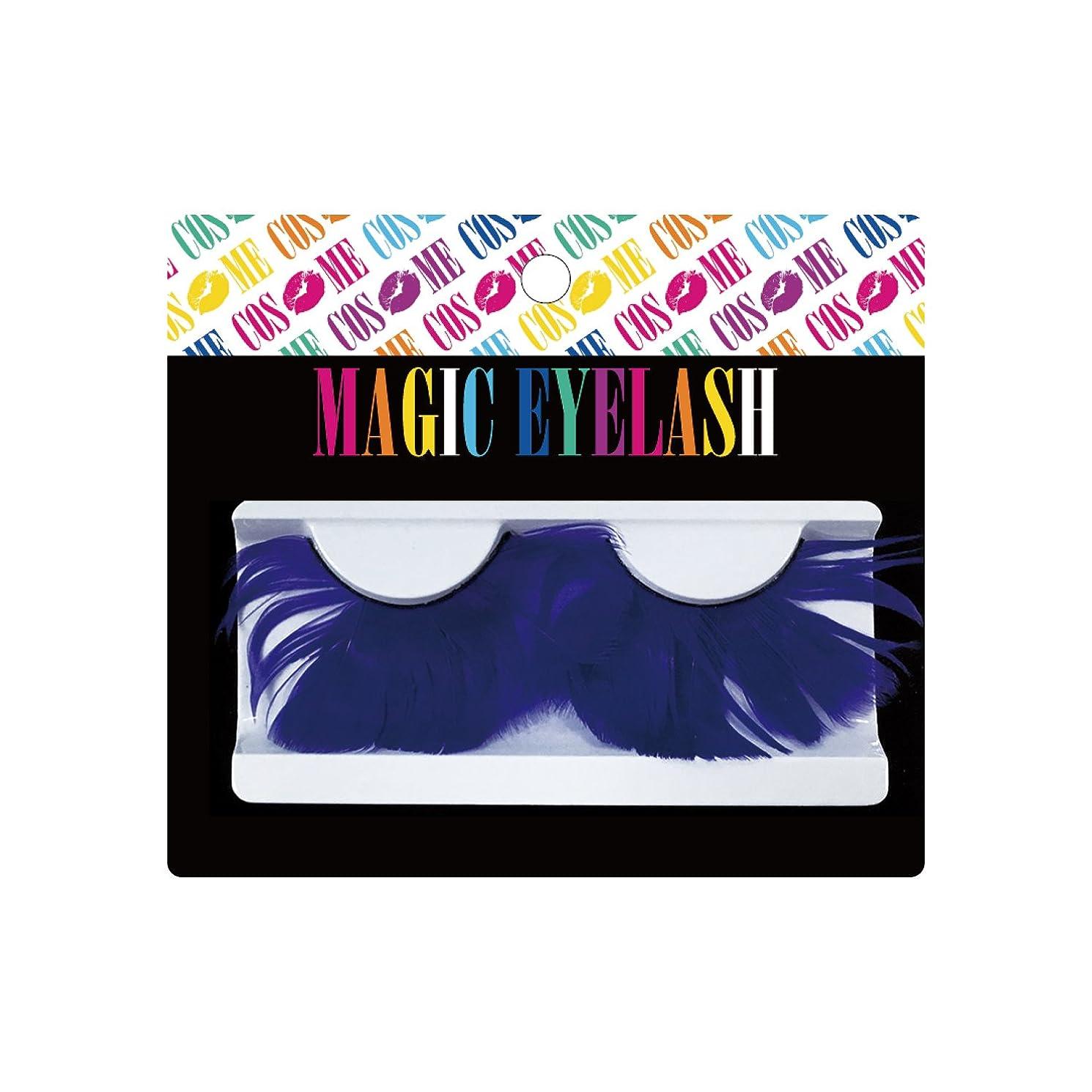 朝コードレスフレッシュピュア つけまつげ MAGIC EYELASH マジック アイラッシュ #15