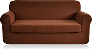 CHUN YI Jacquard loveseat Covers 2-Piece Stretch Polyester Spandex Fabric Couch Slipcover, 2 Seater Sofa Protector (Loveseat, Coffee)