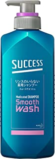 サクセス リンスのいらない 薬用シャンプー 本体 400ml [医薬部外品] アブラ ワックス ニオイ 一発洗浄 髪きしまない アクアシトラスの香り 400ミリリットル (x 1)