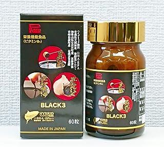 BLACK3 60粒