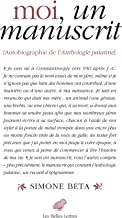 Inesperada lua de mel (Bianca Livro 1411) (Portuguese Edition)