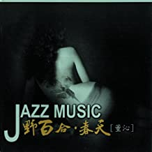 Best chinese jazz singer Reviews