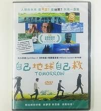 Tomorrow (Region 3 DVD / Non USA Region) Documentary (Hong Kong Version / English & Chinese Subtitled) aka Demain /自己地球自己救