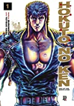 Hokuto No Ken - Fist of the North Star - Vol. 1