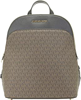 EMMY LARGE BACKPACK PVC LEATHER BROWN