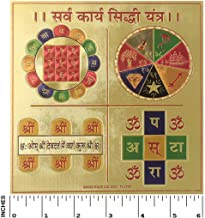 Best shree sarva karya siddhi yantra Reviews