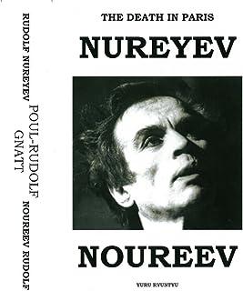 The Death In Paris: Rudolf Nureyev - Poul Gnatt / Son Mort En Paris: Rudolf Nureyev - Poul Gnatt (English Edition)