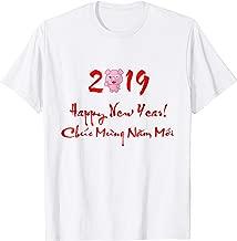 Chuc Mung Nam Moi 2019 Shirt Vietnamese New Year