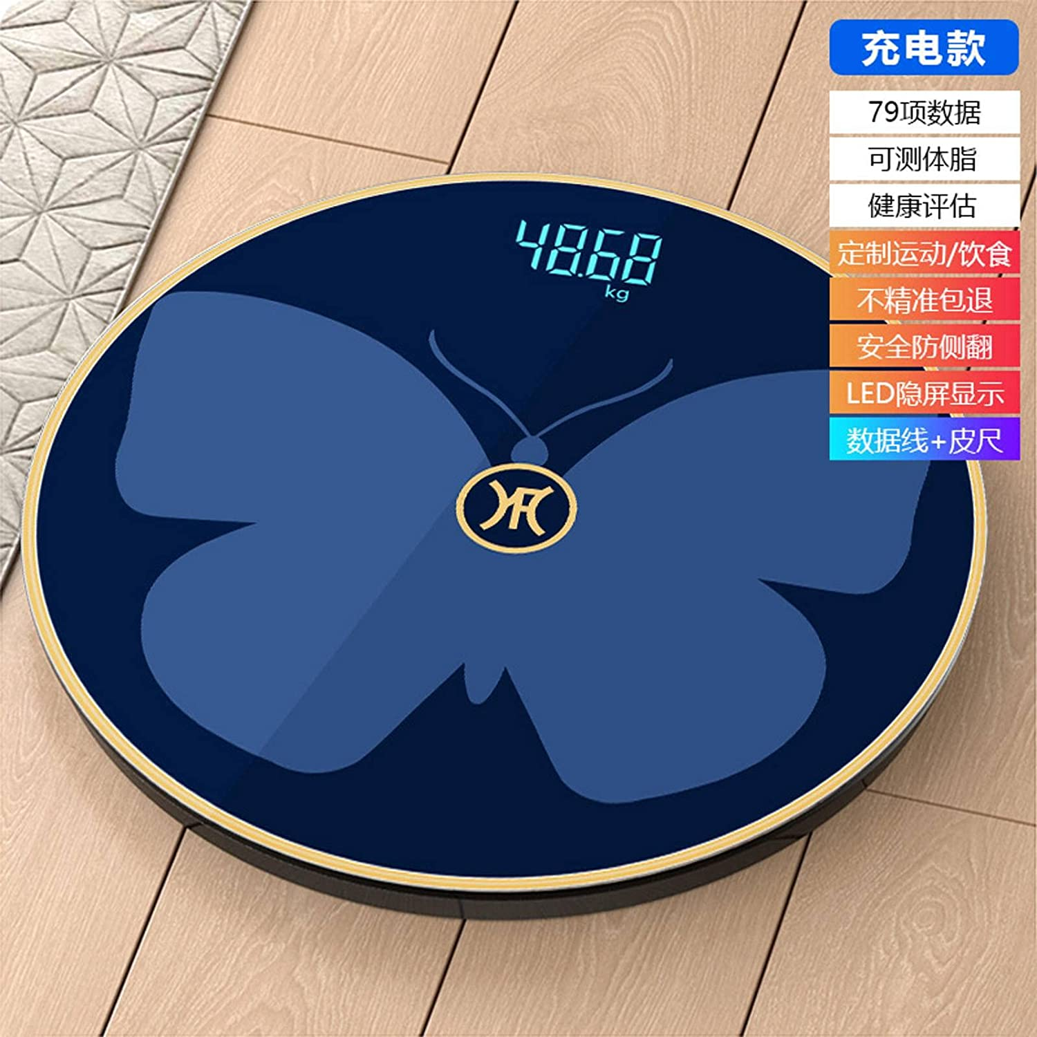 N\C Rechargeable Max 65% OFF Home Smart Electronic En Light Weighing National uniform free shipping Scales