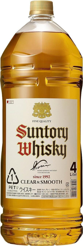 不可能な区別外側サントリー ウイスキー 白角 ペットボトル 4000ml×1ケース(4本)