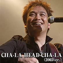 Cha-La Head-Cha-La (2005 Version Instrumental/DRAGON BALL Z Opening Theme)