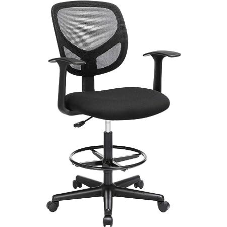 Bürostuhl Sitzhöhe 55 - 75 cm