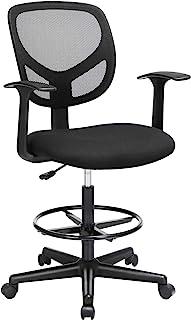 SONGMICS Fauteuil de bureau, Siège ergonomique, Tabouret, avec repose-pieds réglable en hauteur, pivotant sur 360°, pour b...
