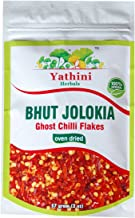 Yathini Oven dried Ghost Chilli Pepper flakes 57gram/2oz - Bhut Jolokia Non-GMO sourced from Assam