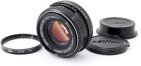 SMC Pentax-M 50mm F1.7 manual focus lens.