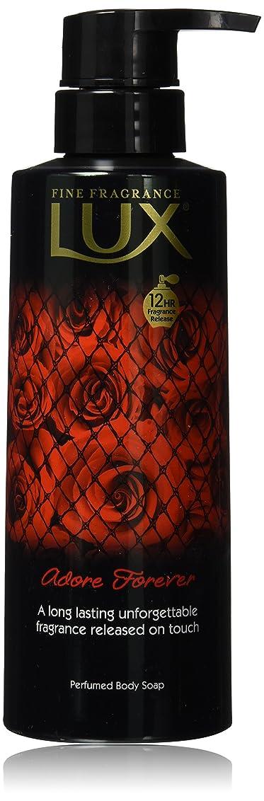 台風更新するコーナーラックス ボディソープ アドーア フォーエバー ポンプ 350g (官能的な余韻、スカーレットローズ&ダークベリーの香り)