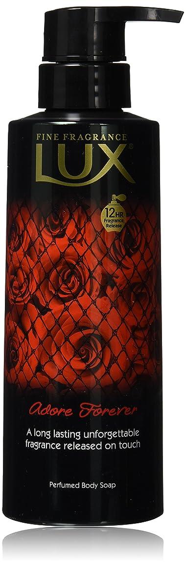 テーブルを設定する有名強化するラックス ボディソープ アドーア フォーエバー ポンプ 350g (官能的な余韻、スカーレットローズ&ダークベリーの香り)