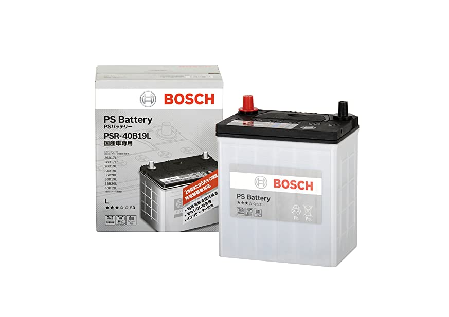 超える発火するダブルBOSCH (ボッシュ)PSバッテリー 国産 充電制御車バッテリー PSR-40B19L