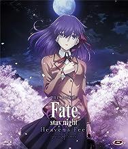 Fate/Stay Night - Heaven'S Feel 1. Presage Flower [Italia] [Blu-ray]