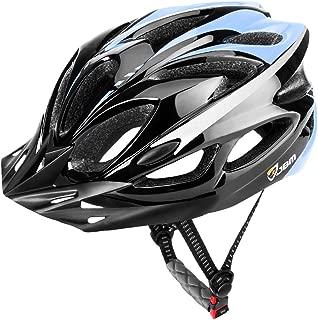 JBM 成人自行车头盔,专门为男士提供*保护 CPSC 认证(18 种颜色)黑色/红色/蓝色/粉色/银色可调节轻质头盔,带反光条纹和拆卸