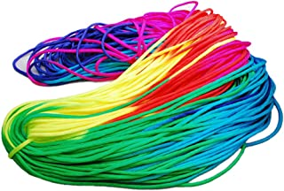 Extra Thick Various Colours 312-0063 Hy lead Rope Yellow
