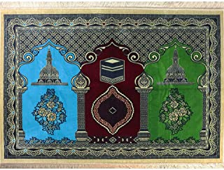 Islamic Prayer Rug - Wide Velvet Janamaz Sajadah Mosque Family Group Carpet 3 Person Kaba #17-3