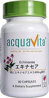 acqua vita(アクアヴィータ) エキナセア 30粒