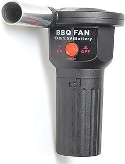 جهاز محمول لعربات الشواء الكهربائية لنفخ الهواء الفحمي المحترق للنزهة والطهي تقدم ادوات الشواء والتخييم، ادوات نفاخة الحرائق