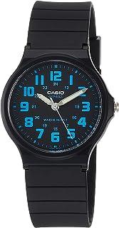 Casio Men's Black Dial Resin Band Watch - MQ-71-2BDF