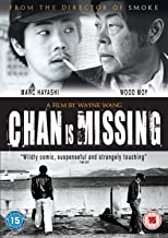 Chan Is Missing 1982