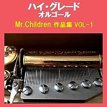 Hanabi (Music Box)