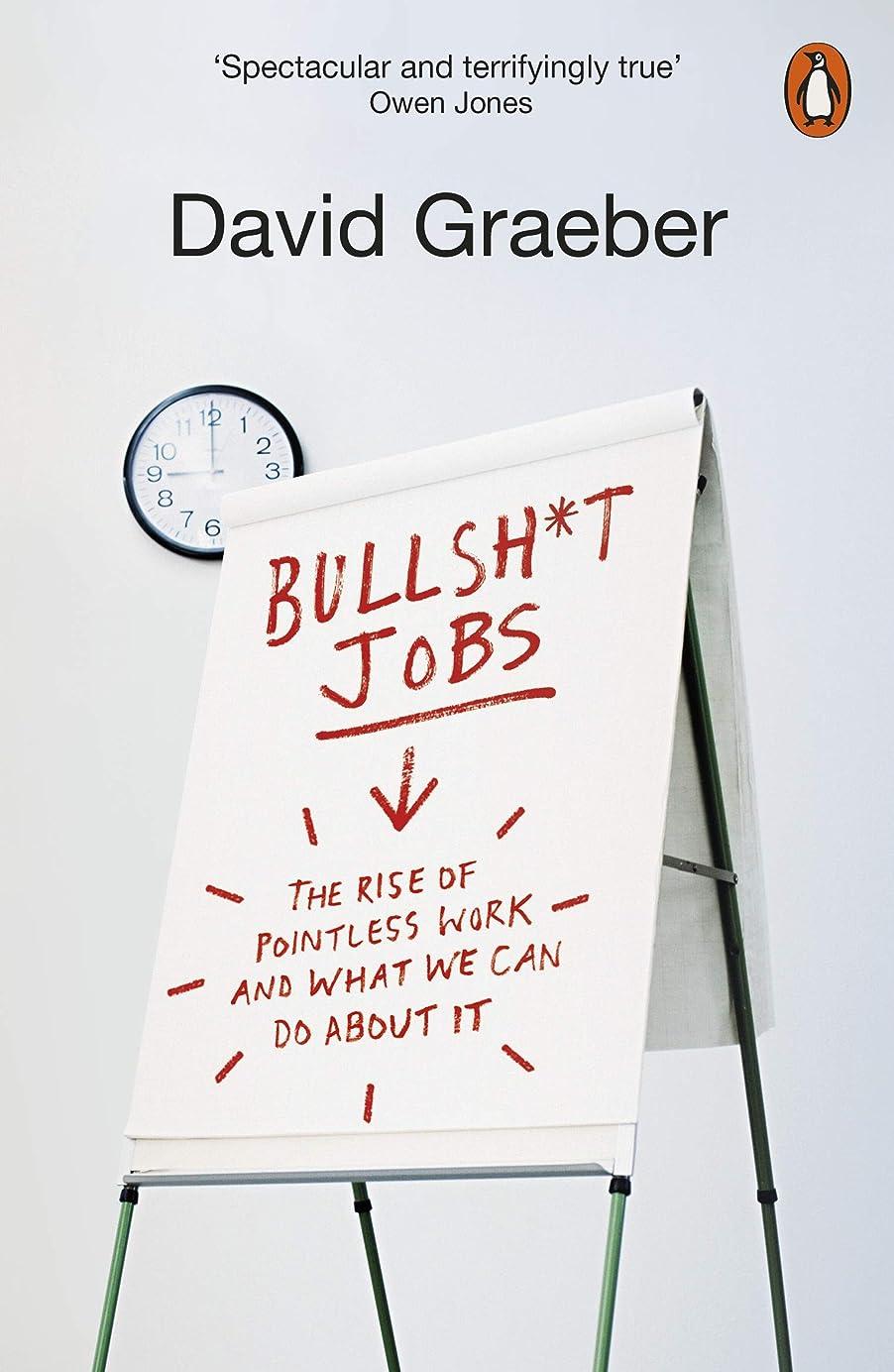 税金カウボーイクリケットBullshit Jobs: A Theory (English Edition)