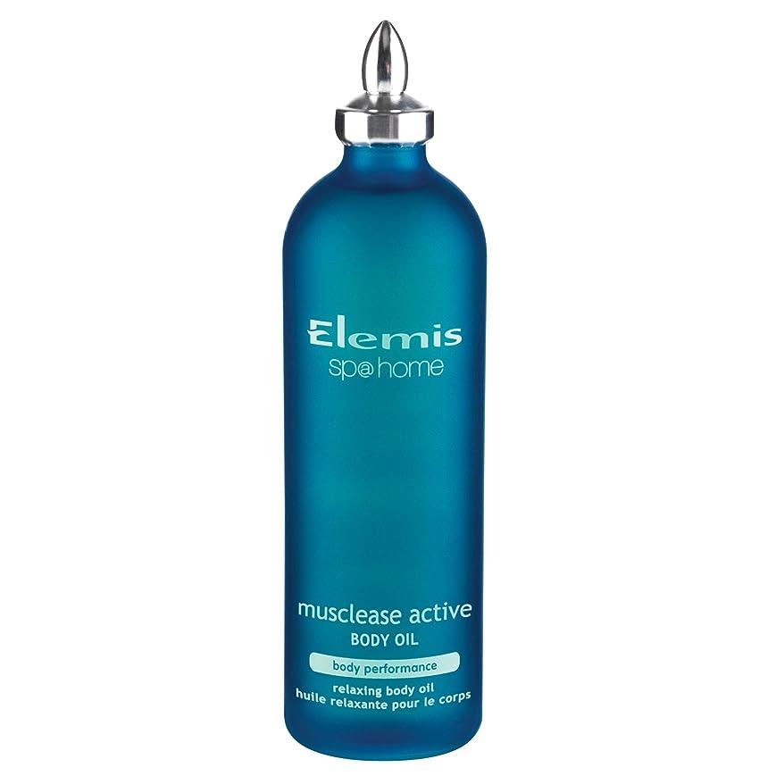 殺します悔い改める神秘的なエレミスはアクティブボディオイル100ミリリットルをMusclease (Elemis) (x2) - Elemis Musclease Active Body Oil 100ml (Pack of 2) [並行輸入品]