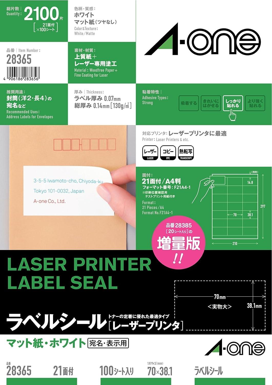 -One (A-one) Beschriftung Dichtung [Laserdrucker] Matt Weiß Papier 100 Blatt A4 21-Marge mit oberen und unteren Fl_chen (2.100 St_ck) 28365 (Japan-Import) B000A63DUI     | Flagship-Store