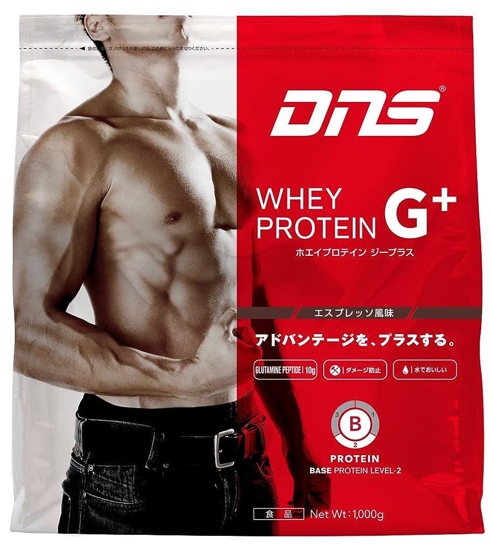 仲介者完全に松DNS WHEY PROTEIN G+ (ホエイプロテインG+) エスプレッソ風味 1000g