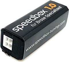 SPEEDBOX 1.0 for Brose Specialized Ebikes Tuning kit Speed Restriction Removal