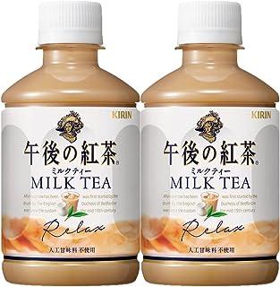 紅茶 午後の紅茶 ミルクティー キリン 280ml 48本 (2ケース)