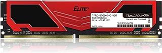 TEAM DDR4 2666Mhz PC4-21300 8GB デスクトップ用メモリ Elite Plus シリーズ 日本国内無期限保証(永久保証)正規品