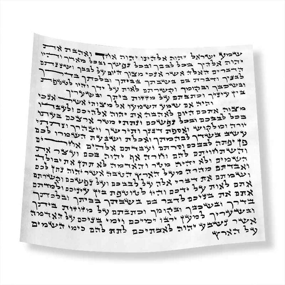 AHARONI Real 10 cm Kosher 2021 model Writing Ranking integrated 1st place mezuzah Scroll. by Specialist