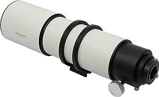 Best questar 3.5 telescope Reviews