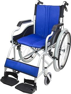 ケアテックジャパン 自走式車椅子 ハピネスコンパクト CA-10SUC (ブルー)