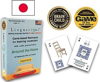 Linguacious Award-Winning Around The Home Japanese Flashcard Game - with Audio!