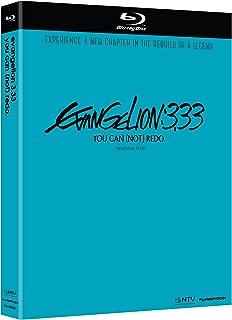 evangelion 3.0 you cannot redo