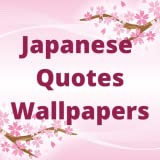 NEW Top 10 BEST 3D Pop Japanese Quotes Motivational Wallpapers HD- Android-How to Set-Screen Saver-Lockscreen-Backgrounds