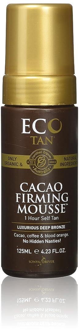 特性散髪にんじんEcoTan FIMムース【EcoTan/エコタン】