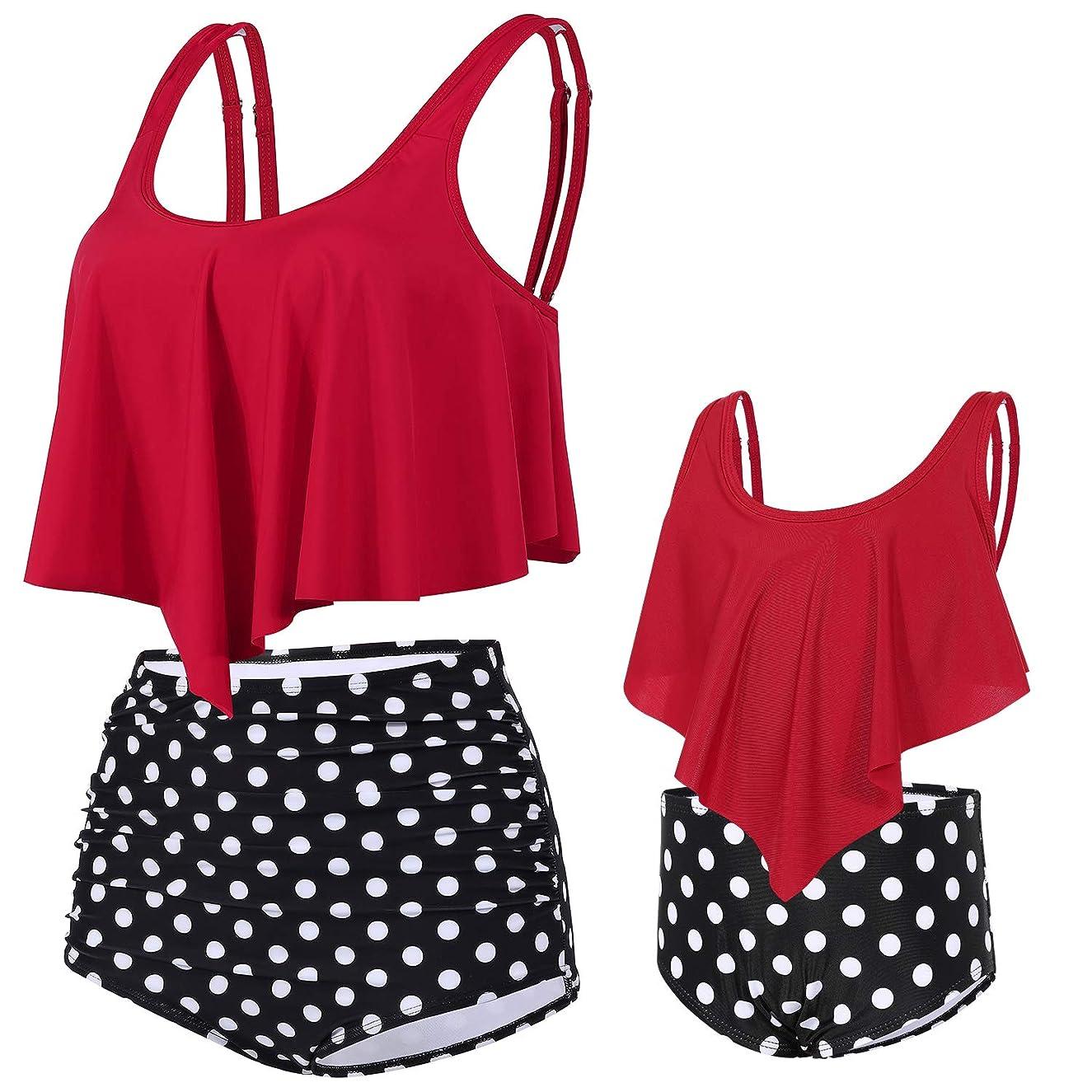 DINIGOFIN Girls Two Pieces Swimsuit Women Bikini Set Ruffle Bathing Suit Family Matching Swimwear for Mother and Daughter