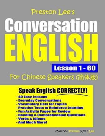 Preston Lees Conversation English For Chinese Speakers Lesson 1 - 60
