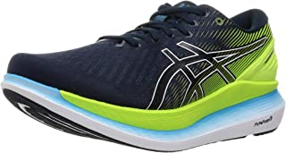 Asics GlideRide 2 mens Road Running Shoe